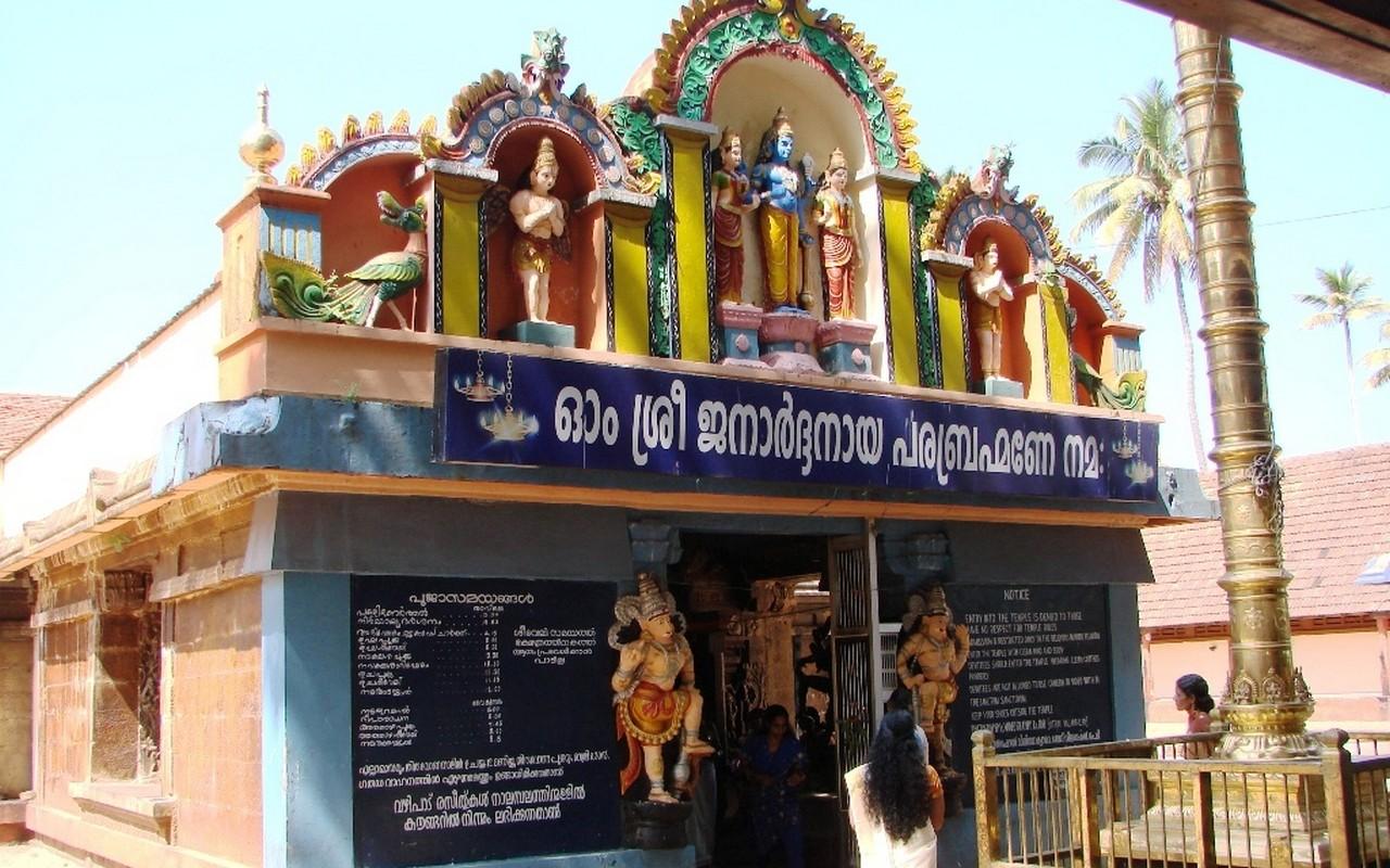 siddeshwara-varkala