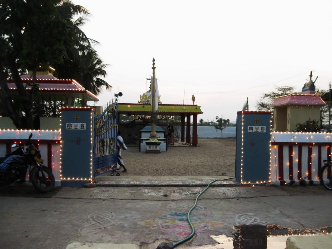 siddeshwara-tirupati